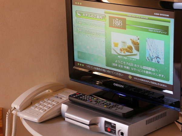 全室地デジ対応液晶TV。VODシステム完備!高速インターネット回線接続可能!!