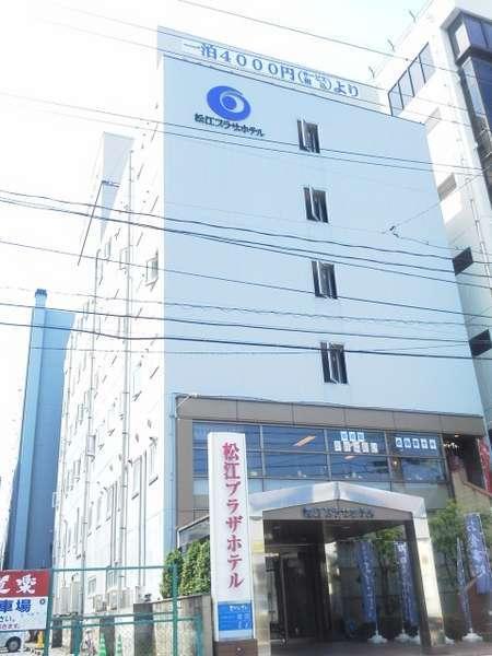 松江プラザホテル本館