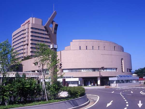 Hotel New Otani Nagaoka
