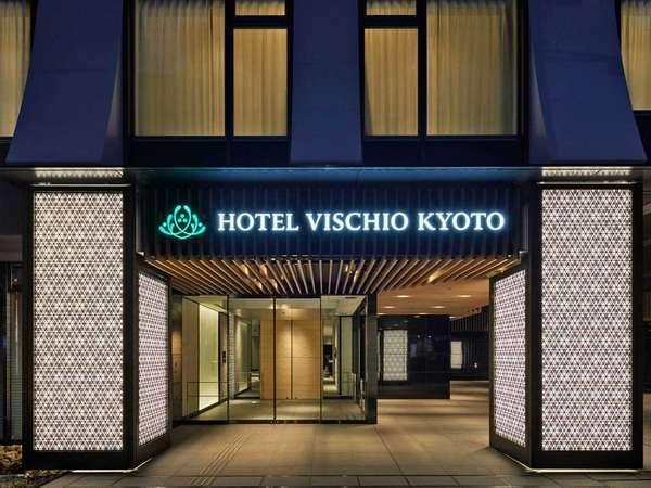 ホテルヴィスキオ京都 by GRANVIA
