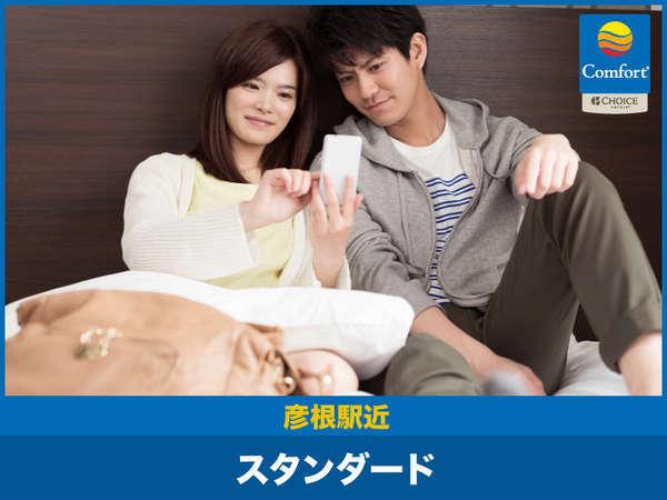 【スタンダードプラン】彦根駅近◆◆<朝食&コーヒー無料>