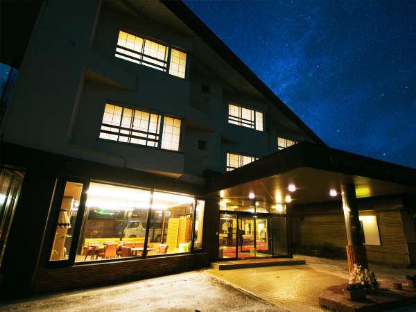 草津ハイランドホテルの外観