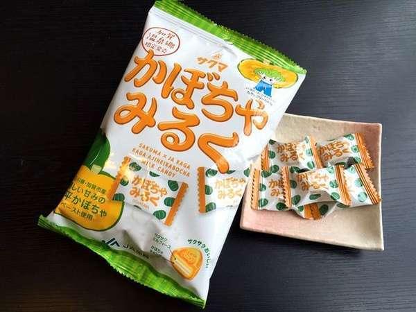 【平日加賀ていねい◆じゃらん限定】加賀梅酒飲み比べ♪加賀市産味平かぼちゃキャンデー&スープのお土産付