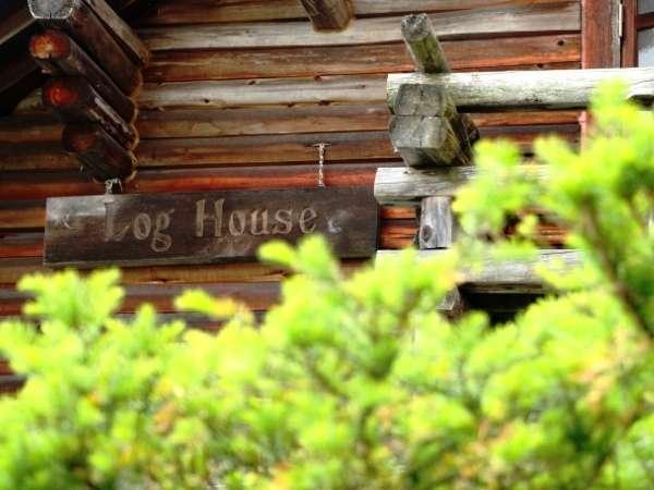 民宿 藤井荘の外観