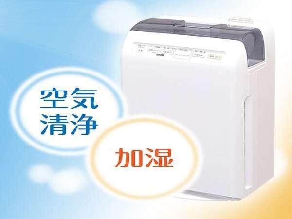 ■無料貸し出し【加湿空気清浄機】