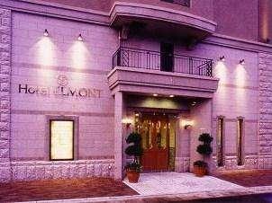ホテルエルモント