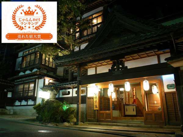 中嶋旅館の外観の写真です
