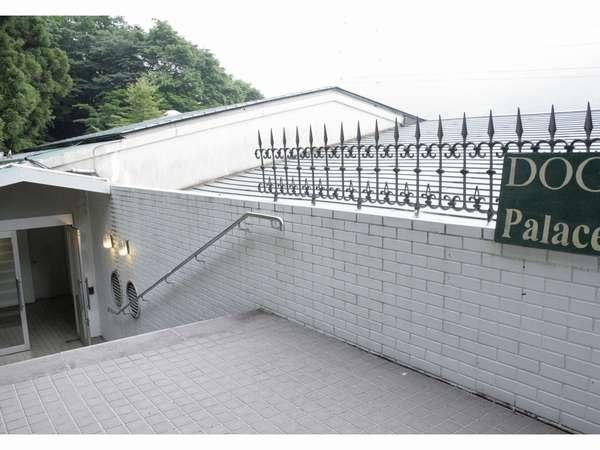 ドッグパレスリゾート箱根の外観