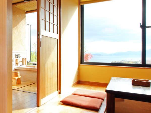 【虹色の旅へ。】じゃらん限定☆1000円お買物券つきご宿泊プラン