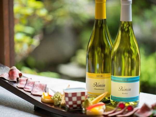 山梨食材を用いたお料理×山梨県産ワインのペアリングをお愉しみください
