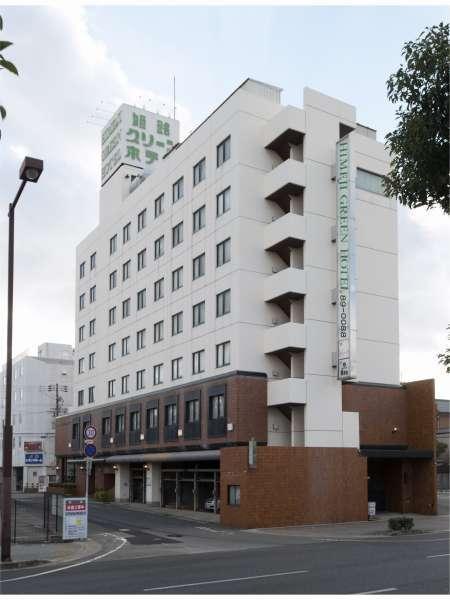 姫路グリーンホテル坂元の外観