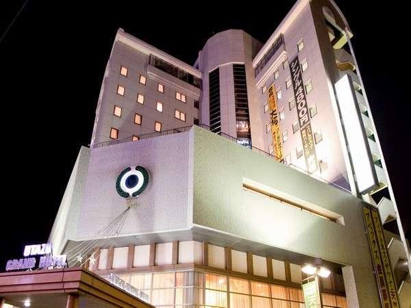 宇多津グランドホテル