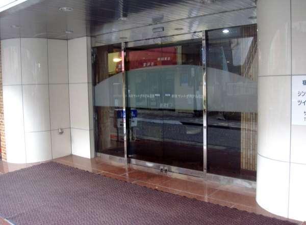 新宿サンパークホテル三鷹