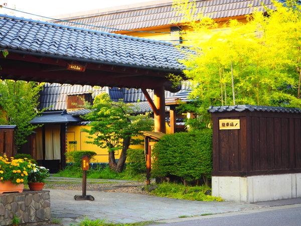 源泉にごり湯の宿 山田屋温泉旅館