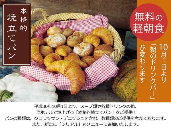 橋本パークホテルの写真その3