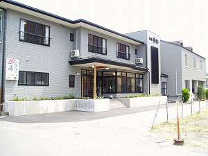 国民宿舎 若富士の外観