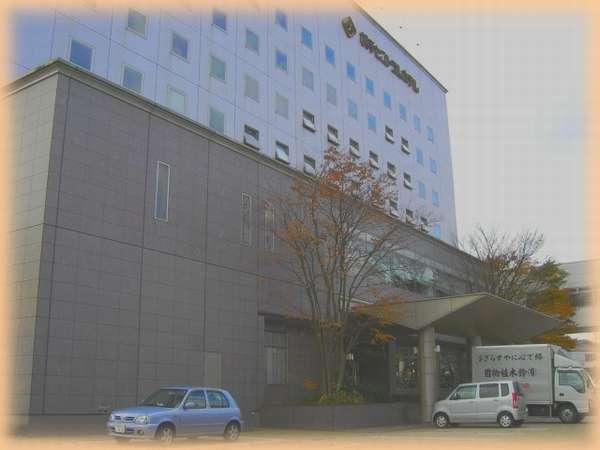 横手セントラルホテルの外観