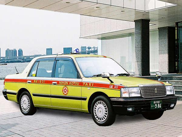 【上限1000円!タクシー代キャッシュバック】ホテル⇔東京駅は5分!