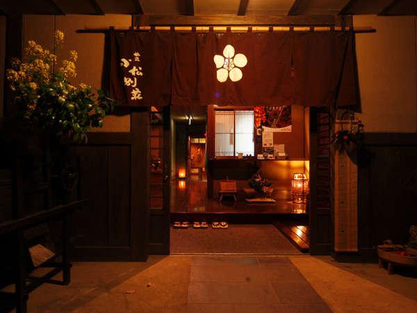"""多くのお客様をお迎えいたします、当館の玄関です。まさに当館の""""顔""""と言える場所です!"""