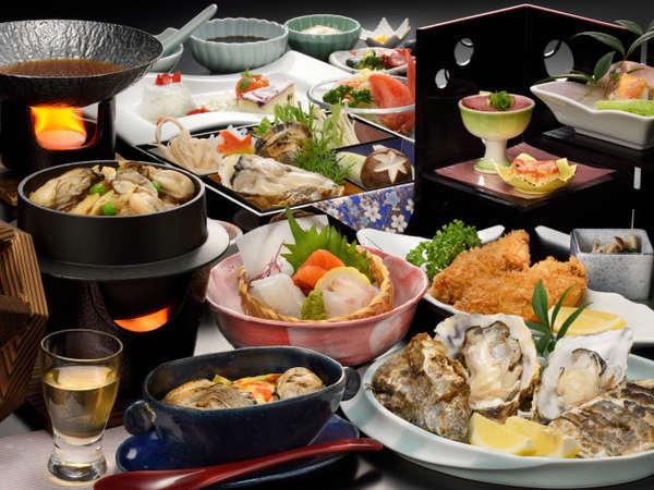 【冬期間限定】〜牡蠣をたっぷりと使った『牡蠣三昧』のご夕食〜「かきづくし」ご宿泊プラン
