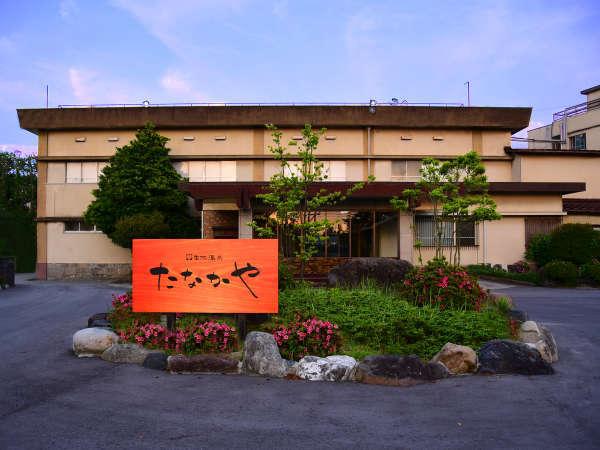 富山湾のめぐみと四季彩の宿 黒部生地温泉 たなかや