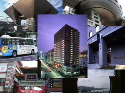 東京観光満喫プラン JR大森駅から徒歩5分♪