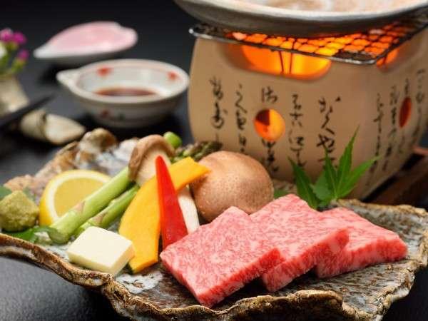 ◆人気NO.1◆岩手が誇るブランド牛 【 前沢牛プラン 】(1泊2食)  ※陶板焼きorすき焼き