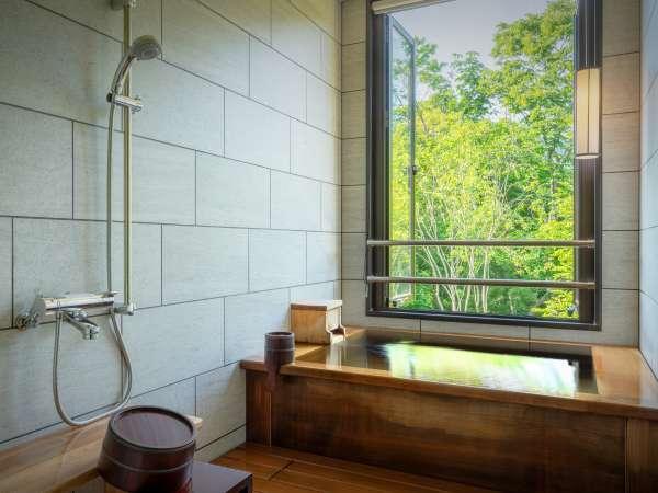 2階客室風呂~自然の癒しを感じる~