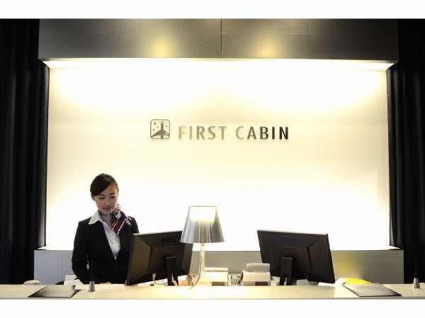 First Cabin Midosuji Namba