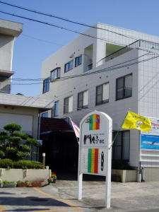 観光ホテル 門倉亭 南荘の外観