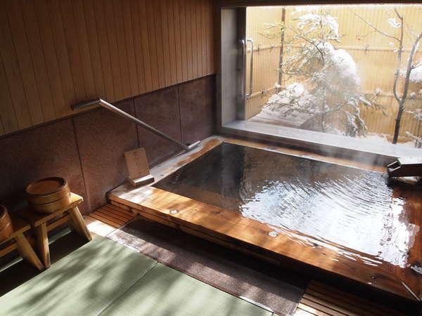 【現金特割】1泊朝食付きプラン〜貸切風呂無料