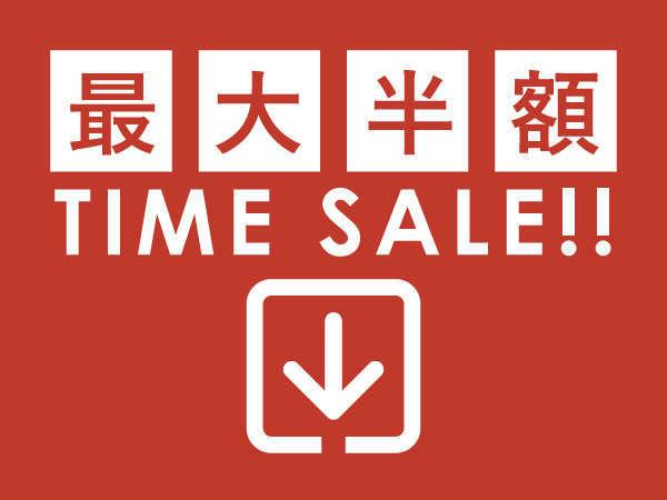 【最大半額!タイムセール5TH WEST】中洲エリアから徒歩3分!全室ゆったりバスタブ!