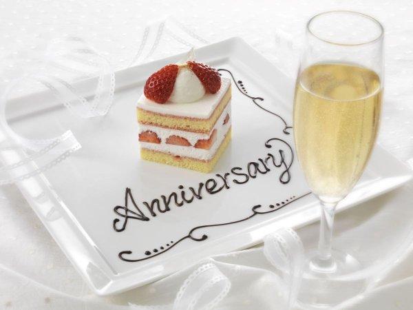 誕生日♪記念日プラン☆ ケーキとシャンパンで乾杯☆
