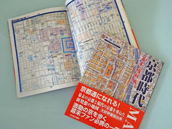 ホテルグランヴィア京都開業20周年×大政奉還150周年記念プラン 朝食付き