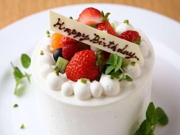 【お誕生日】奥様や旦那様、お子様、お友達のBirthdayに★温泉&和食でほっこりお祝いプラン