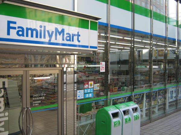◇1Fのコンビニ ファミリーマート♪QUOカード使えます♪