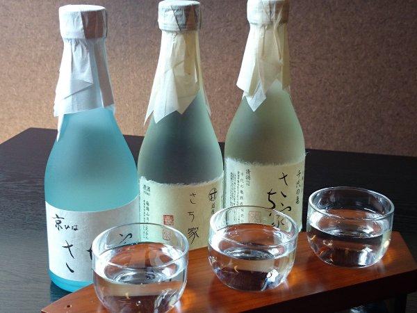 ★愛媛の鯛づくし&「さち家」オリジナルラベル3種の利き酒セット付きプラン★