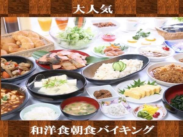 Kuretake-INN Omaezaki