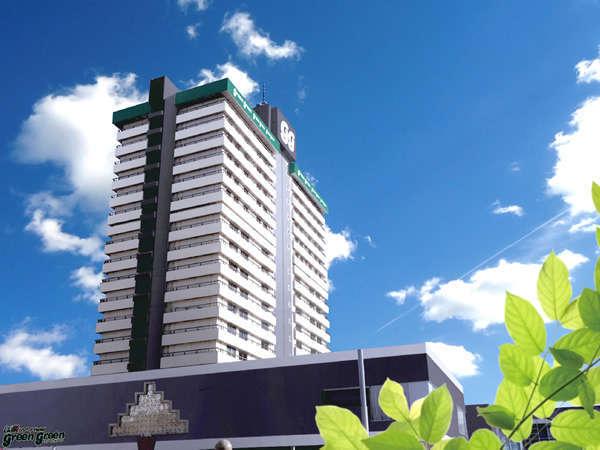 La楽リゾートホテルグリーングリーン