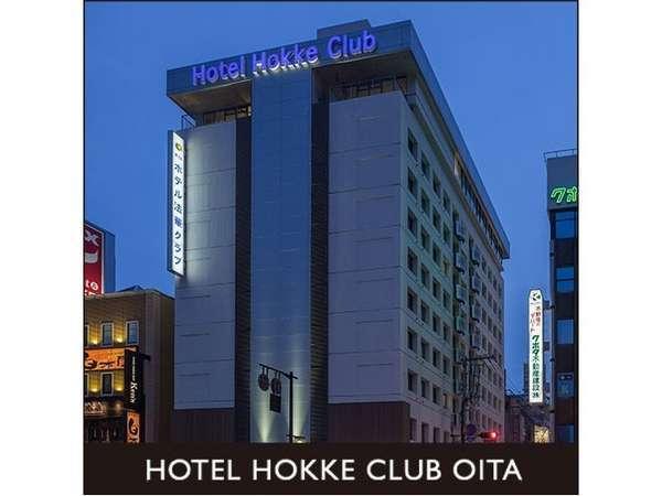 ホテル法華クラブ大分