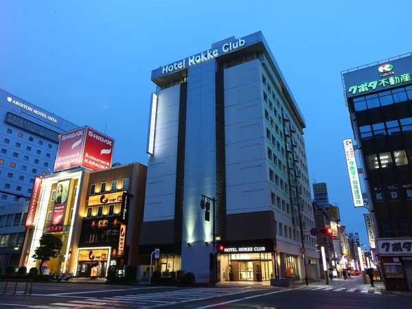 ホテル法華クラブ大分 (HOKKE CLUB)