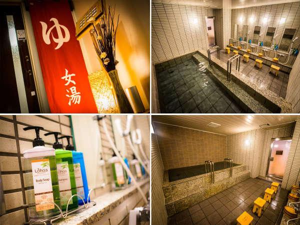 スーパーホテルInn仙台・国分町 大浴場 仙臺四郎の湯の写真その4