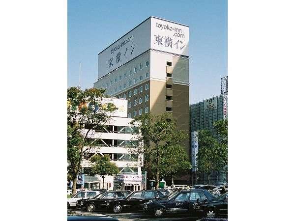 東横イン姫路駅新幹線南口の外観