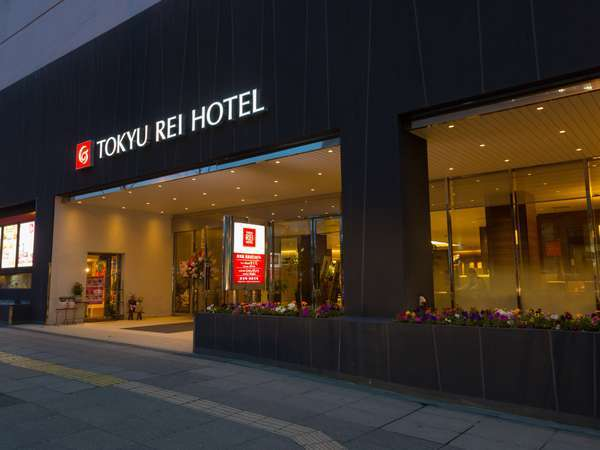 鹿児島東急REIホテルの外観