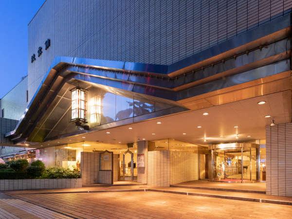 ●【ホテル外観】地元に愛され続ける老舗ホテル