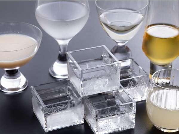 いろいろなグラスもお楽しみいただけます。