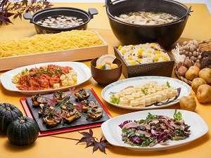 【秋の大収穫祭】食欲の秋到来!秋の味覚、美味しい食材を召し上がれ★/バイキング