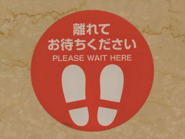 大阪東急REIホテルの写真その3