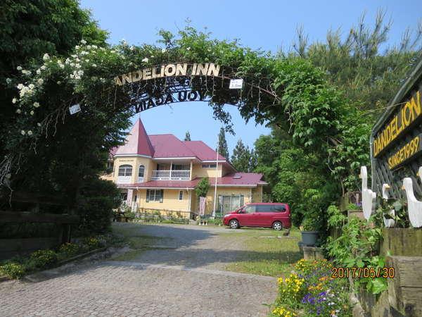 Dandelion Innの外観