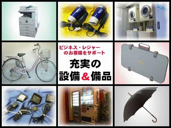 【素泊まりシングル 現金特価!】駐車場&ネット無料